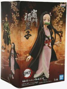 Banpresto Demon Slayer Kimetsu no Yaiba Nezuko Kamado Vol. 2 Figure New In Stock