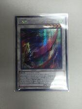 SPHR-JP010 Yugioh Japanese Hi-Speedroid Chanbarider Secret Rare