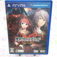 USED PS VITA Labyrinth Cross Blood infinity PSV 40043 JAPAN IMPORT