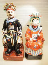 Antique Porcelain Chinese Famille Rose Large 16'' Emperor and Empress Statue Fig