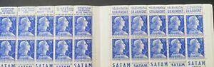 Carnet ancien Complet 20 timbres N°1011 C3 MULLER série 5 - 11-57 Grammont Satam