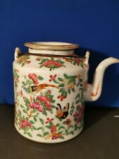 Antique Chinese Late Qing Famille Rose Floral Teapot with Lid Hand Painted