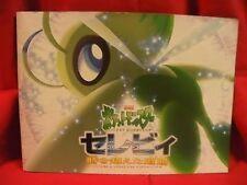 Pokemon #4 movie Celebi a timeless encounter memorial art book