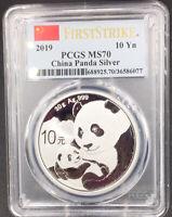 2019 CHINA 10 YUAN PANDA PCGS MS70 FIRST STRIKE SILVER COIN UNC