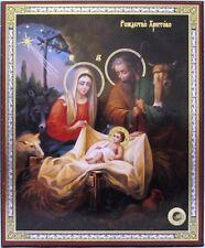Christmas Icon - Nativity - Holy Family - Wood Russian Icon - Bethlehem - Gift