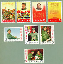 China W2 , Scott 949-956 Long Live Chairman Mao , One Is Used, Other Good