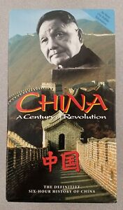 China A Century of Revolution, six-Hour history of China, 3 VHS tapes part 1-3