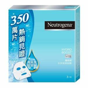 Neutrogena Hydro Boost Mask Moisturizing Facial Treatment Hydrating 10 Pcs
