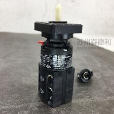NEW MOELLER TM-2-8231/EZ +FS991-SW