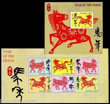 Year of Horse, Domestic Animals, Guyana 2014 MNH 2 SS Set