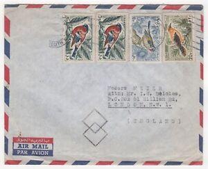 1965 LEBANON Air Mail Cover BEYROUTH to LONDON GB SG867 SG868 SG871 Birds