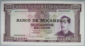 Ek // BILLET 500 escudos Mozambique Portuguaise 1967 Caldas Xavier : UNC