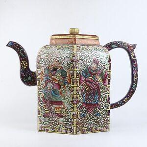 Large Rare Antique Chinese Colorful Enamel Yixing Zisha Clay Teapot