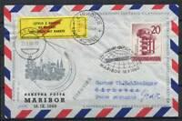Jugoslavia 1960 Busta 100% Maribor posta Rocket