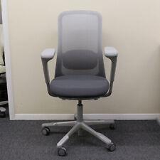 HAG SoFi 7500 Mesh Chair, Grey - Showroom Model
