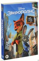 Zootopia (DVD, Region 2, 4, 5, PAL, 2016) English,Russian *NEW*