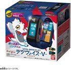 Digimon Ghost Game Vital Breath DigiVice V-Bandai / Dim card Japan