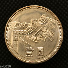 China 1 YUAN 1981. km18. UNC. 1PCS. Wall coin.