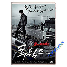 Two Weeks Korean Drama (4 DVD) Excellent English Subtitles & Quality.
