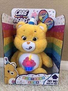 "Care Bear BIRTHDAY BEAR 14"" Plush Stuffed Animal Cupcake Sings Lights up"