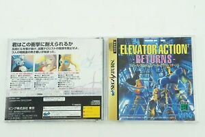 Elevator Action Returns SS Ving Sega Saturn From Japan