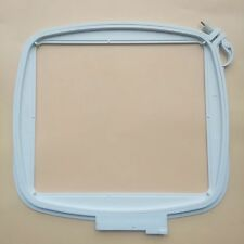 """Embroidery Quilter Hoop For Pfaff Creative Vision 8""""x 8"""" 200mm # 920264-096"""