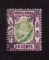 Hong Kong stamp #101, used,  SCV $15.50