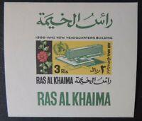 Ras Al Khaima 1966 flowers WHO BL25 souvenir sheet imperf MNH