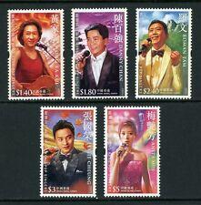 Hong Kong Scott #1164-1168 MNH Popular Singers MUSIC CV$5+
