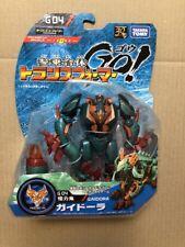 Transformers GO! G04 Gaidora Takara Tomy