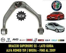 BRACCIO OSCILLANTE SUPERIORE ANTERIORE SINISTRO SX ALFA 159 / BRERA FINO AL 2009