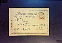 Hungary 1874 2Kr Postal Card - Z1103