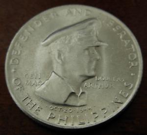Philippines 1947s Silver 50 Centavos UNC Douglas MacArthur