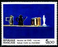 Francia 1985 Yvert nº 2364 nueva 1er elección