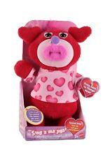 New Mattel Red Valentine Hearts Sing A Ma Jig - Let Me Call You Sweetheart Song
