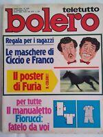 Bolero1556 Franco e Ciccio Vanoni Drupi Simone Signoret Bootsie Furia Stamenko
