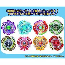 RARE Beyblade Burst B-80 Random Booster vol.6 01 Tornado Wyburn.4G. At Japan