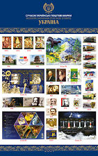 New Ukraine, 2009 year, COMPLETE Full Set of Ukrainian stamps, blocks MNH, Bulk