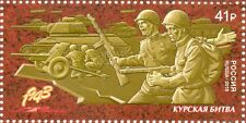 RUSSIA 2018, Way to Victory, Battle of Kursk, MNH