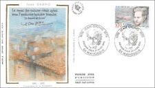 FRANCE -  JEAN GIONO - MANOSQUE - 1995 - FDC