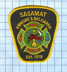 Fire Patch - Sasamat Anmore & Belcarra Est 1978 BC, Canada