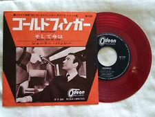 """Shirley Bassey - Goldfinger/What Now My Love. 1964 Japan 7"""" RED 45. OR1188. EX-"""