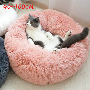 Cat Dog Bed Round Pet Donut Calming Puppy Sofa Winter Warm Soft Plush Sleep Nest