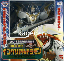 BANDAI Digimon IMPERIALDRAMON Paladim Mode Limited Edition