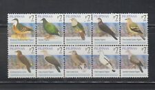 Philippine Stamps 2007 Birds (Pigeons) Block of 10  Complete as issued, MNH