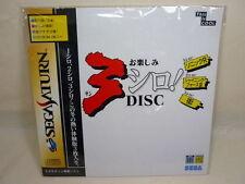 Segata 3 SHIRO ! DISC TRIAL Sega Saturn ss