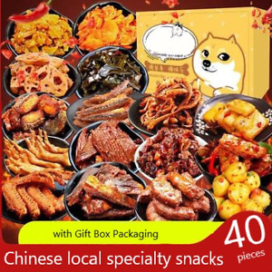 40 pieces Snack box Chinese Spicy local specialty Asian food snacks variety pack