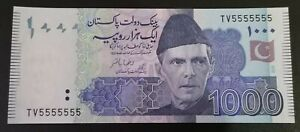 """Pakistan NEW 1000RE WITH SOLID FANCY NUMBER """"TV5555555"""" 2020"""