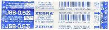 Zebra Sharbo X Gel Ink Multi Pen Refill Component - D1 - 0.5 mm - Blue RJSB5-RBL