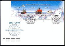 Russia 2008 anno polare/NAVI/Nautica/Mappa FDC (n29981)